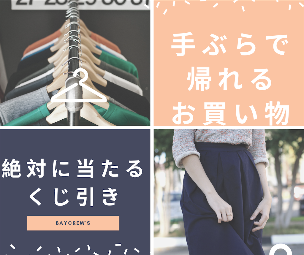 f:id:hachico-tokyo:20190903145700p:image