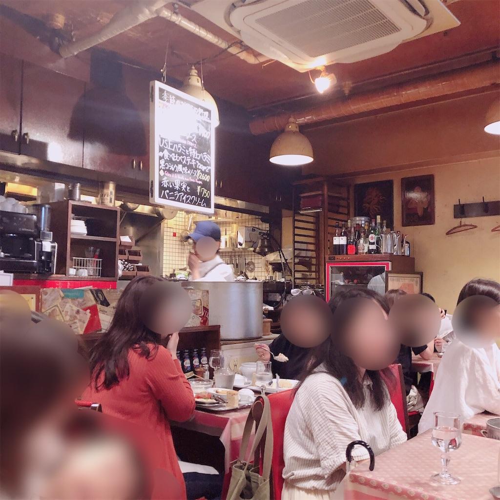 f:id:hachico-tokyo:20190904114423j:image