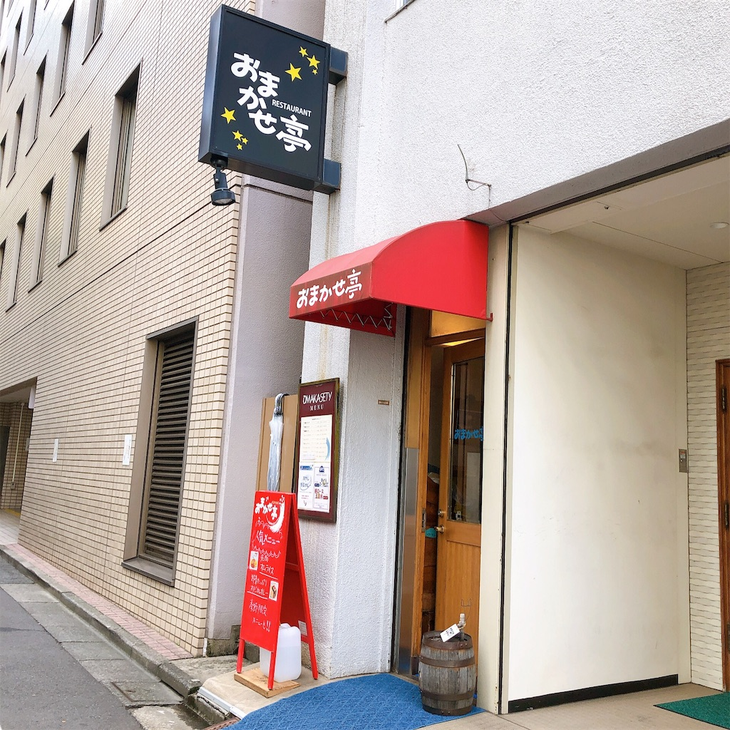 f:id:hachico-tokyo:20190919164513j:image