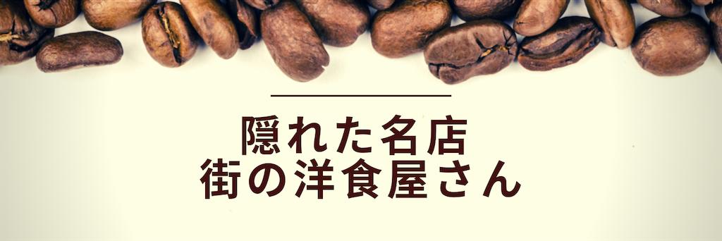 f:id:hachico-tokyo:20190920120140p:image