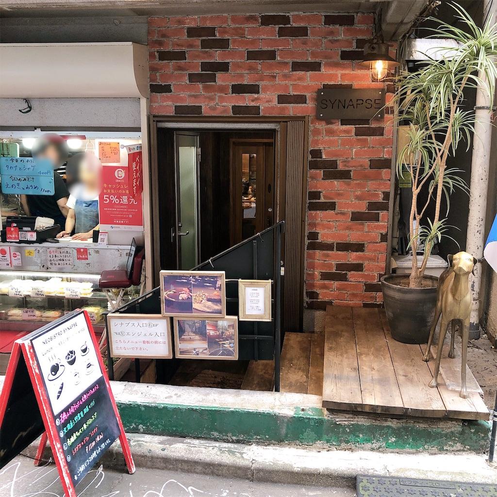 f:id:hachico-tokyo:20190925131218j:image