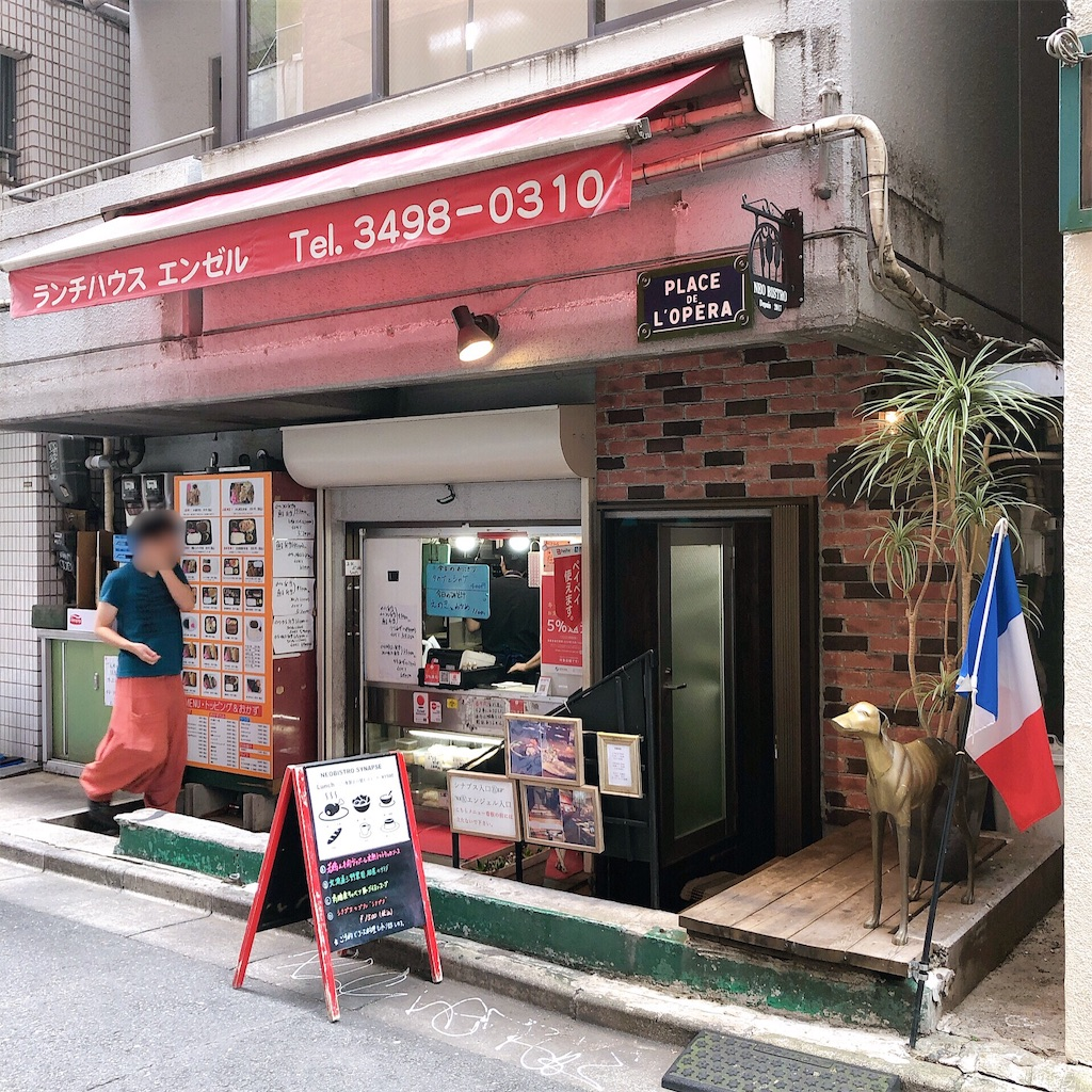 f:id:hachico-tokyo:20190925131236j:image