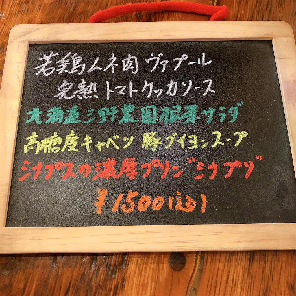 f:id:hachico-tokyo:20190925153443j:image