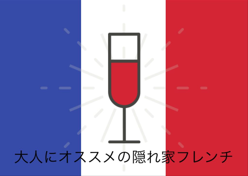 f:id:hachico-tokyo:20190925154539p:image