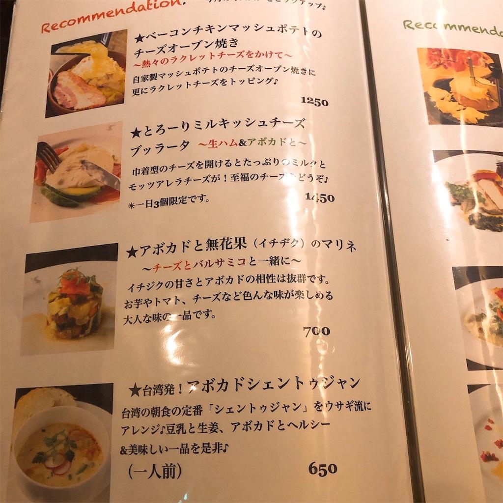 f:id:hachico-tokyo:20191003105950j:image