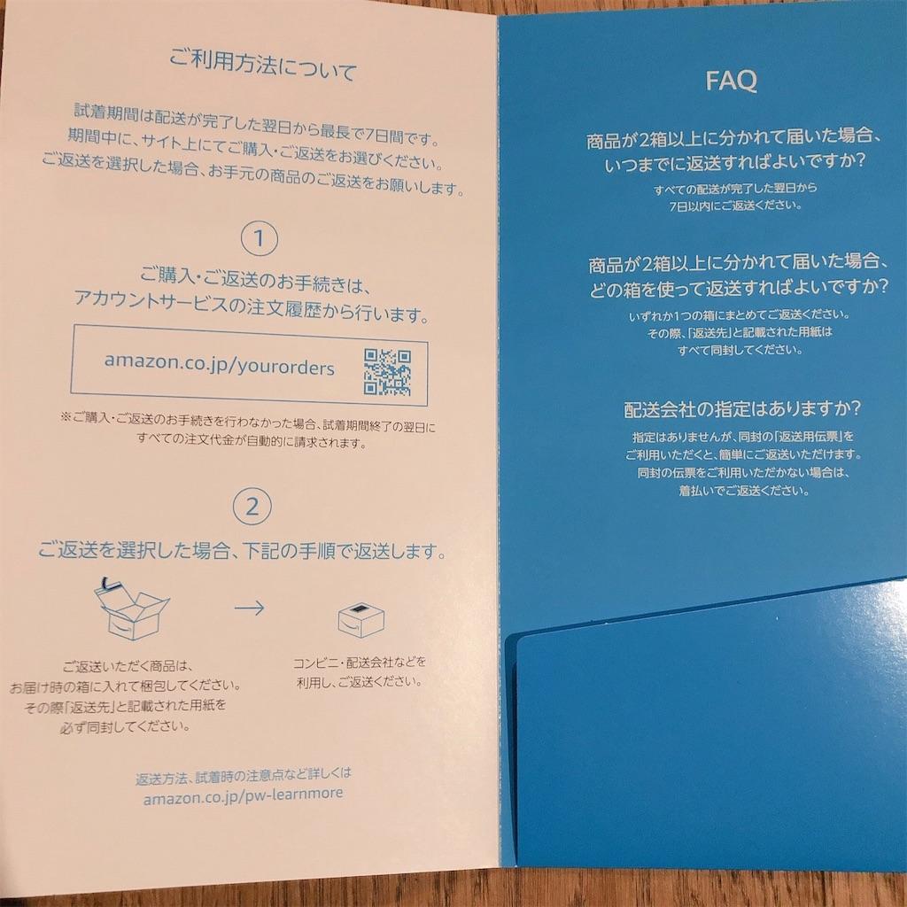 f:id:hachico-tokyo:20191101093014j:image