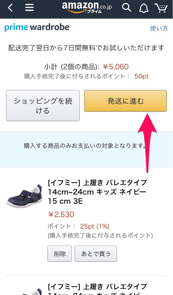 f:id:hachico-tokyo:20191112134032p:image
