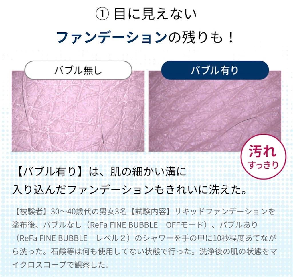 f:id:hachico-tokyo:20200305134936j:image