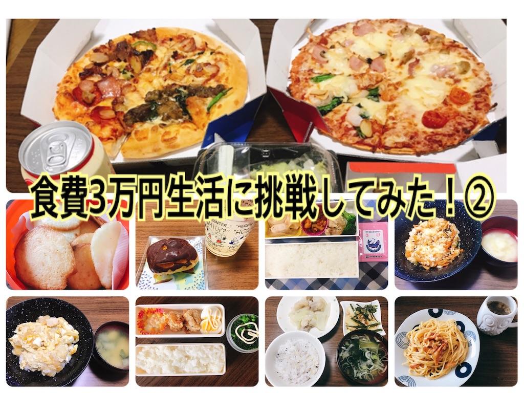 f:id:hachidayo8:20200504210510j:image