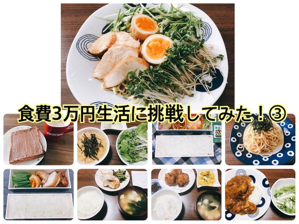 f:id:hachidayo8:20200510002424j:image