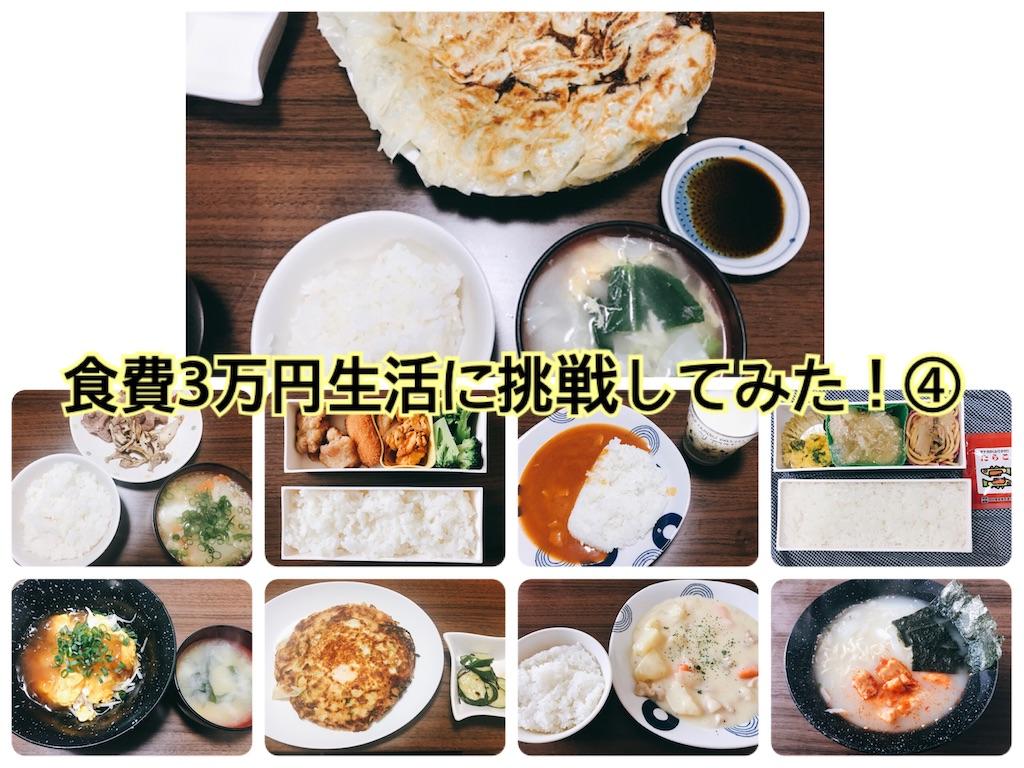f:id:hachidayo8:20200516131942j:image