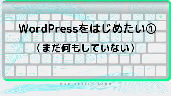 f:id:hachidayo8:20200521203105p:plain
