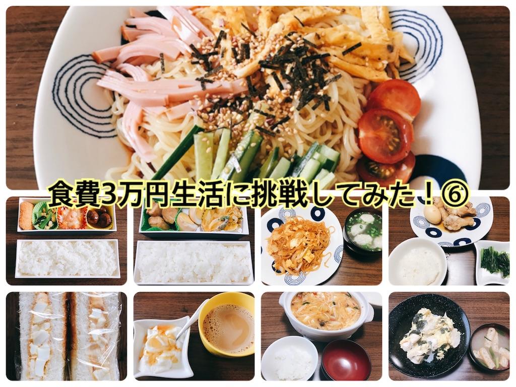 f:id:hachidayo8:20200523212813j:image