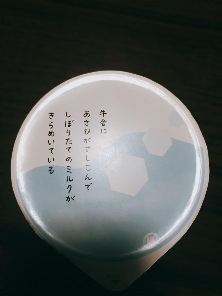 f:id:hachidayo8:20200529224043j:plain