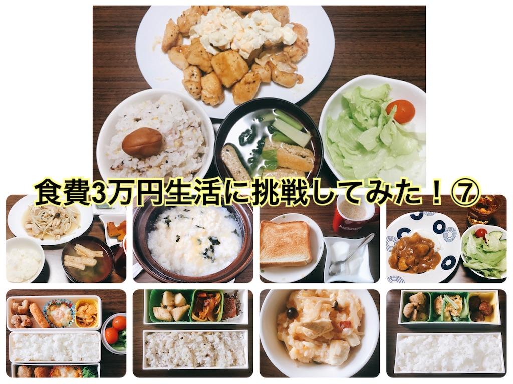 f:id:hachidayo8:20200531115036j:image