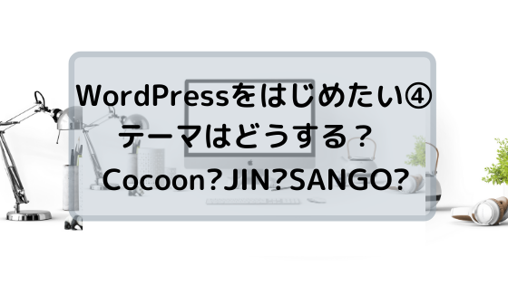 f:id:hachidayo8:20200603215107p:plain