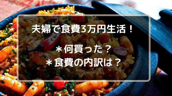 f:id:hachidayo8:20200604005805p:plain