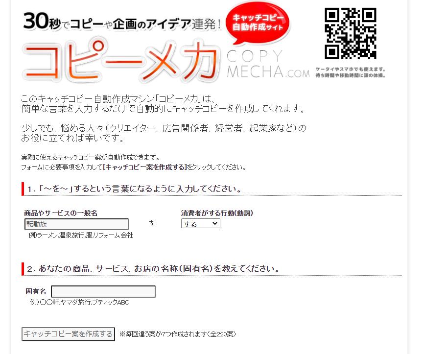 f:id:hachidayo8:20200605211935p:plain