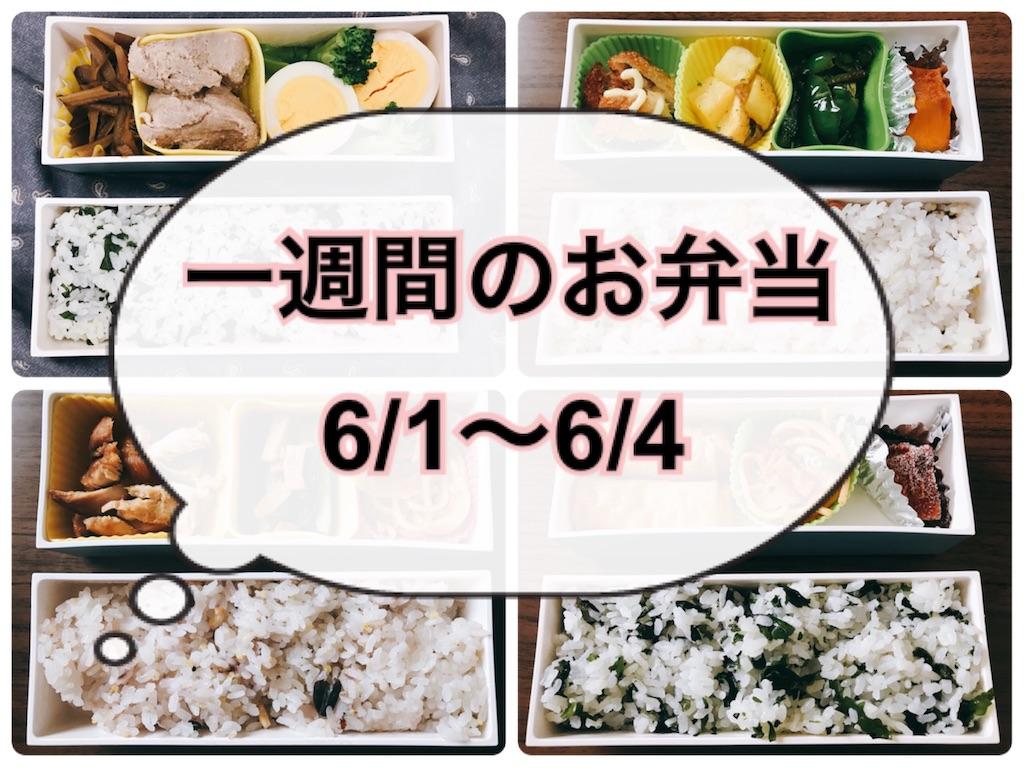 f:id:hachidayo8:20200606164456j:image
