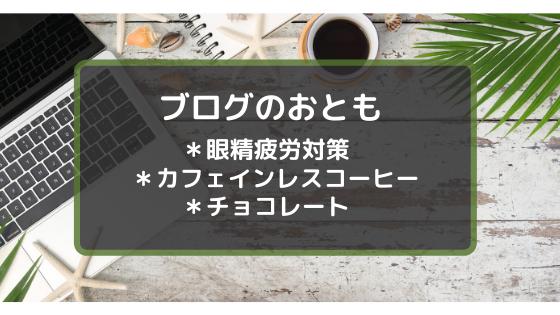 f:id:hachidayo8:20200606184613p:plain