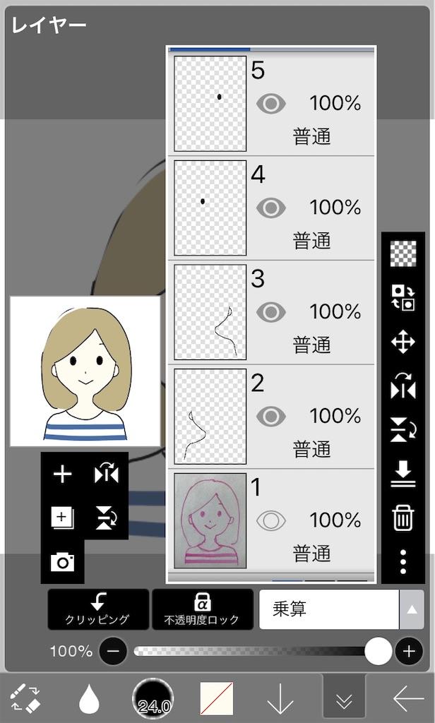f:id:hachidayo8:20200607153545j:image