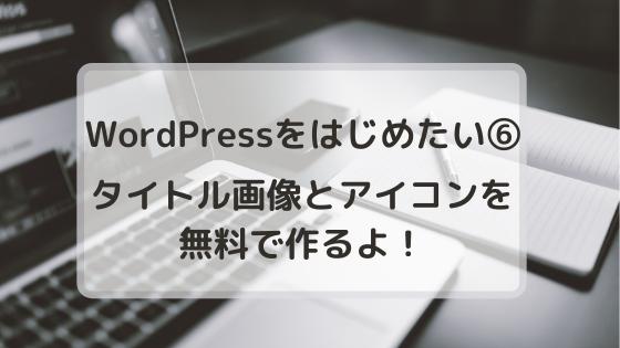 f:id:hachidayo8:20200607165229p:plain