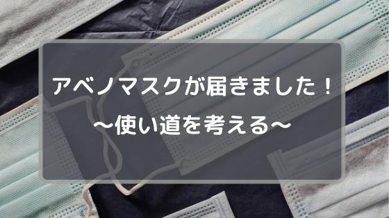 f:id:hachidayo8:20200609235236p:plain