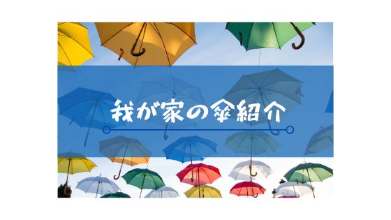 f:id:hachidayo8:20200614151733p:plain