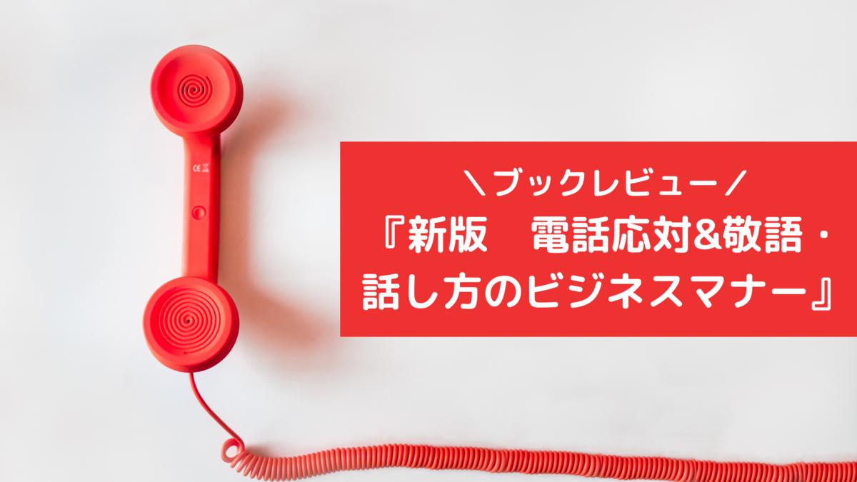 f:id:hachidayo8:20200622152349p:plain