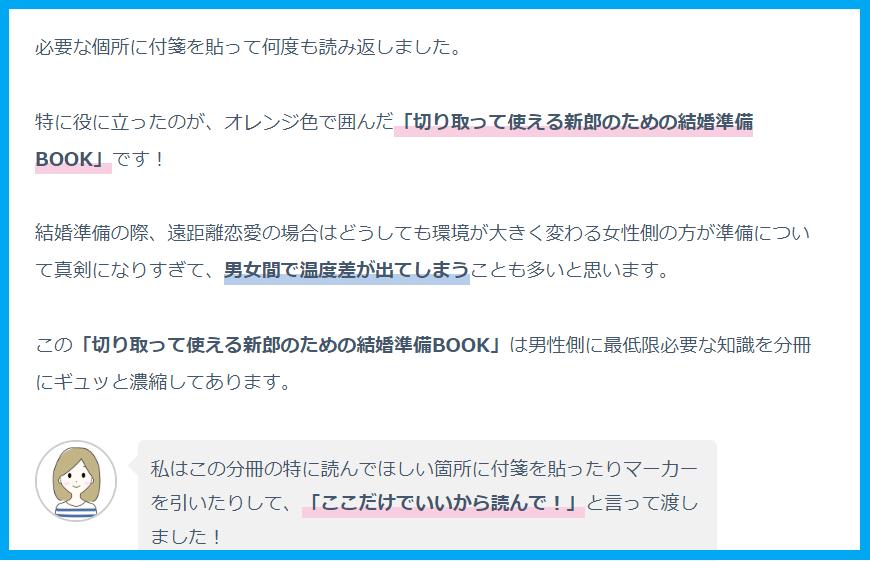 f:id:hachidayo8:20200625225035p:plain