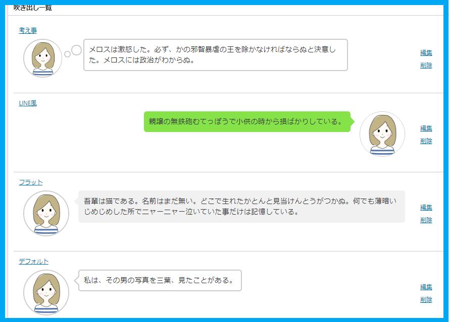 f:id:hachidayo8:20200625231948p:plain