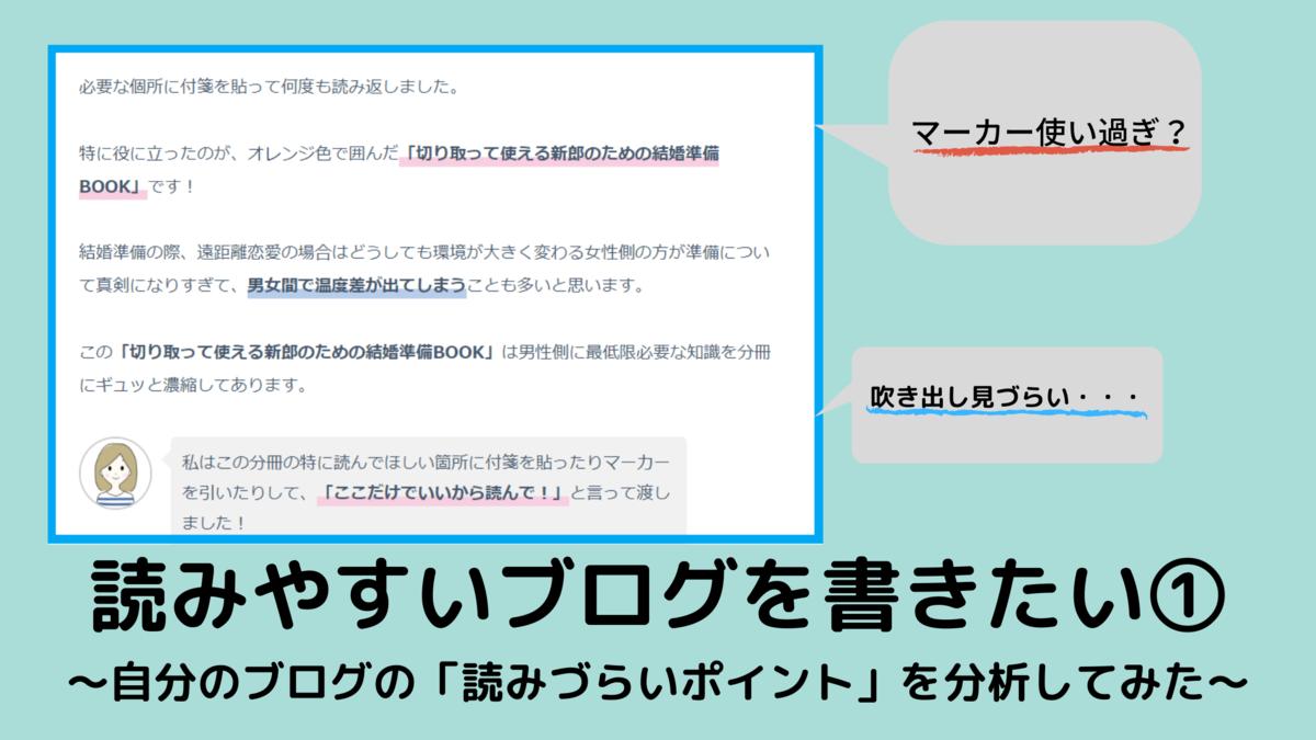 f:id:hachidayo8:20200625235918p:plain