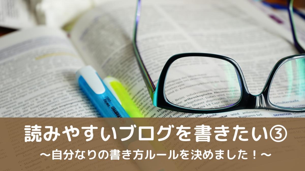 f:id:hachidayo8:20200626192020p:plain