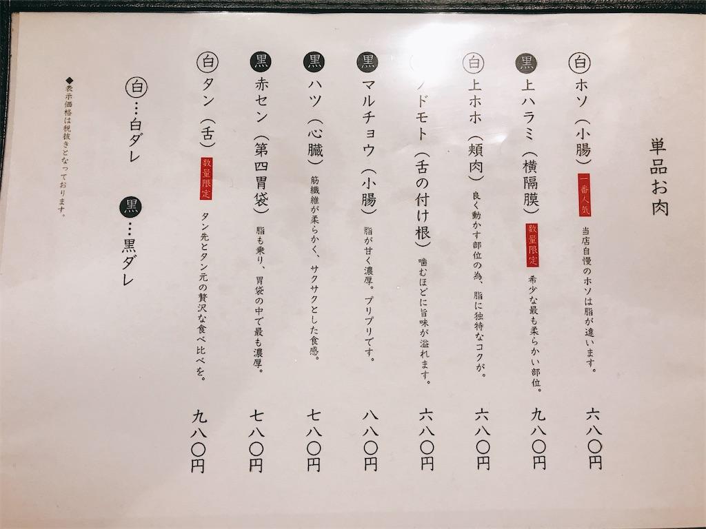 f:id:hachidayo8:20200705143952j:image