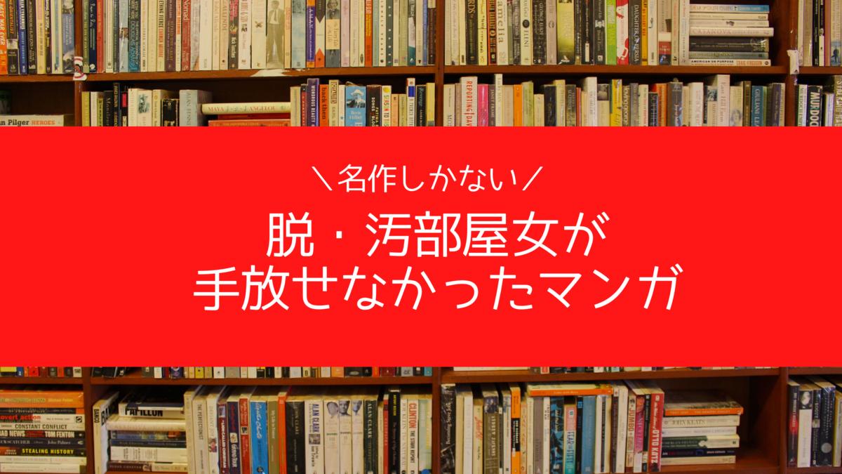 f:id:hachidayo8:20200705213313p:plain