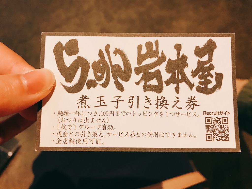 f:id:hachidayo8:20200709225536j:image