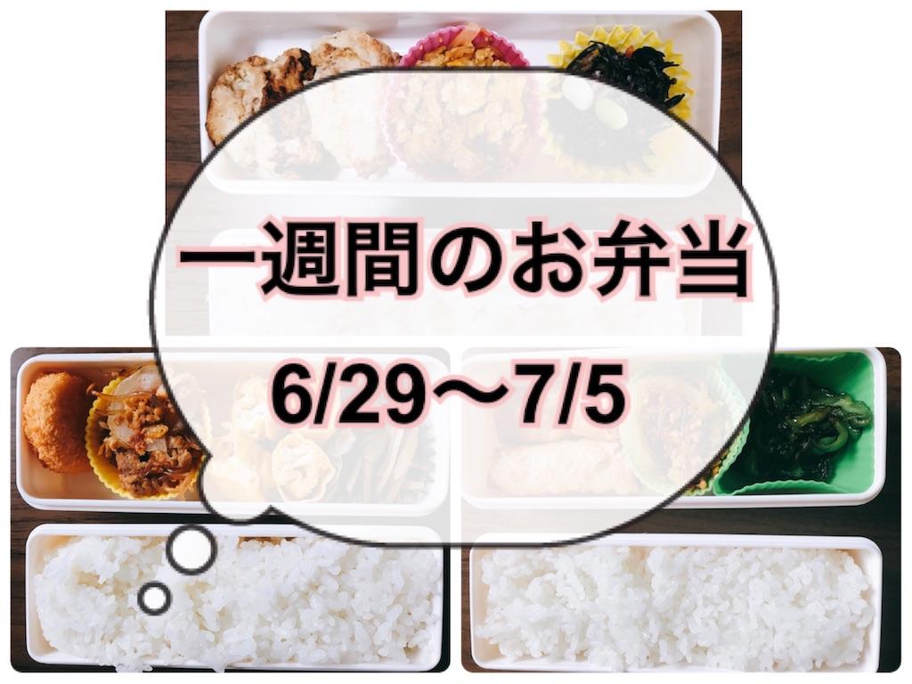 f:id:hachidayo8:20200710162542j:image