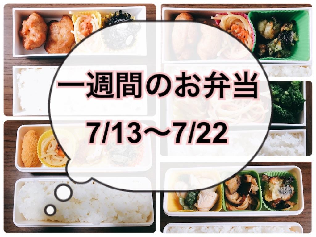 f:id:hachidayo8:20200722072315j:image