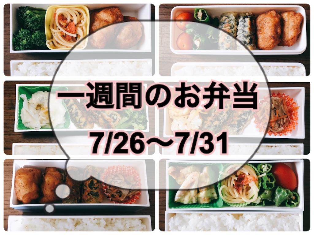 f:id:hachidayo8:20200803185529j:image