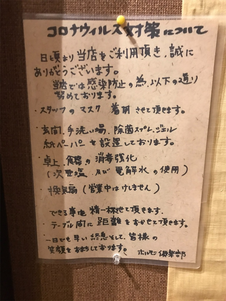 f:id:hachidayo8:20200810214052j:plain