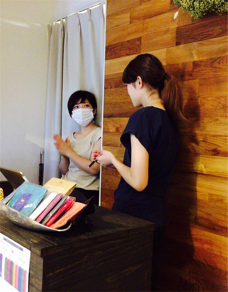 f:id:hachidori-salon:20161011171536j:image