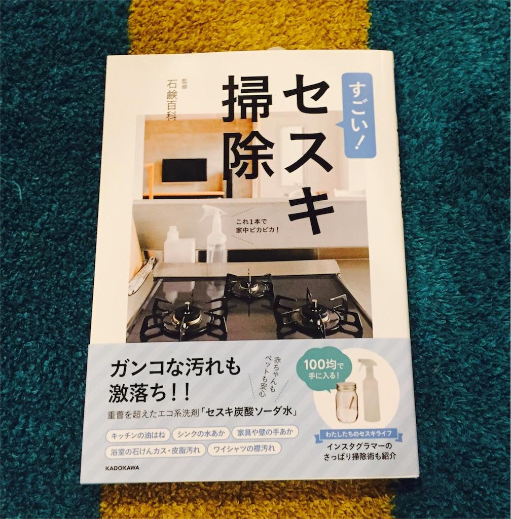 f:id:hachidori-salon:20170903135402j:image