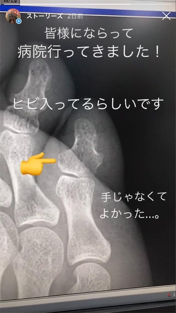 f:id:hachidori-salon:20180628212155j:image