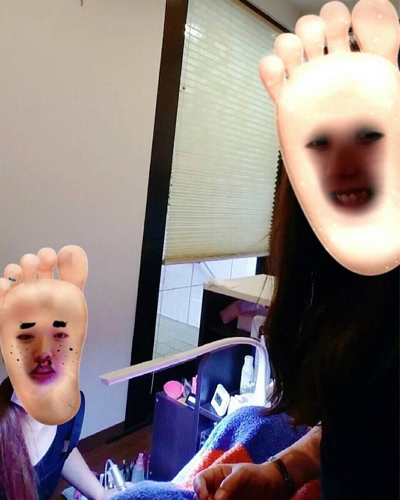 f:id:hachidori-salon:20190203091214j:image