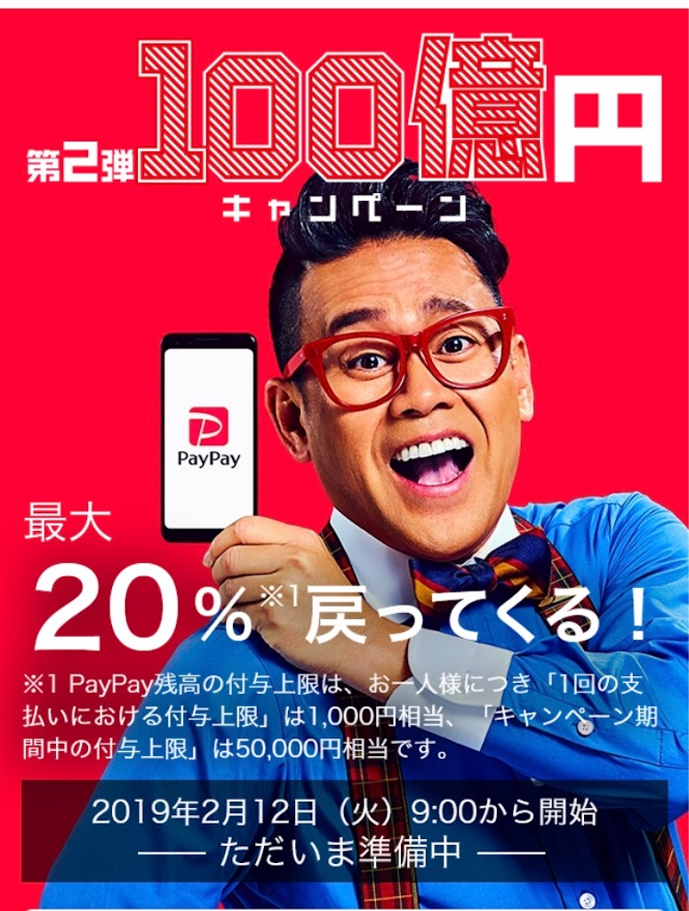 f:id:hachidori-salon:20190207155147j:image