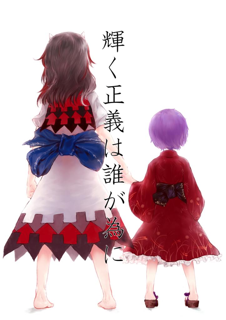 f:id:hachijuroku:20171006114644j:plain