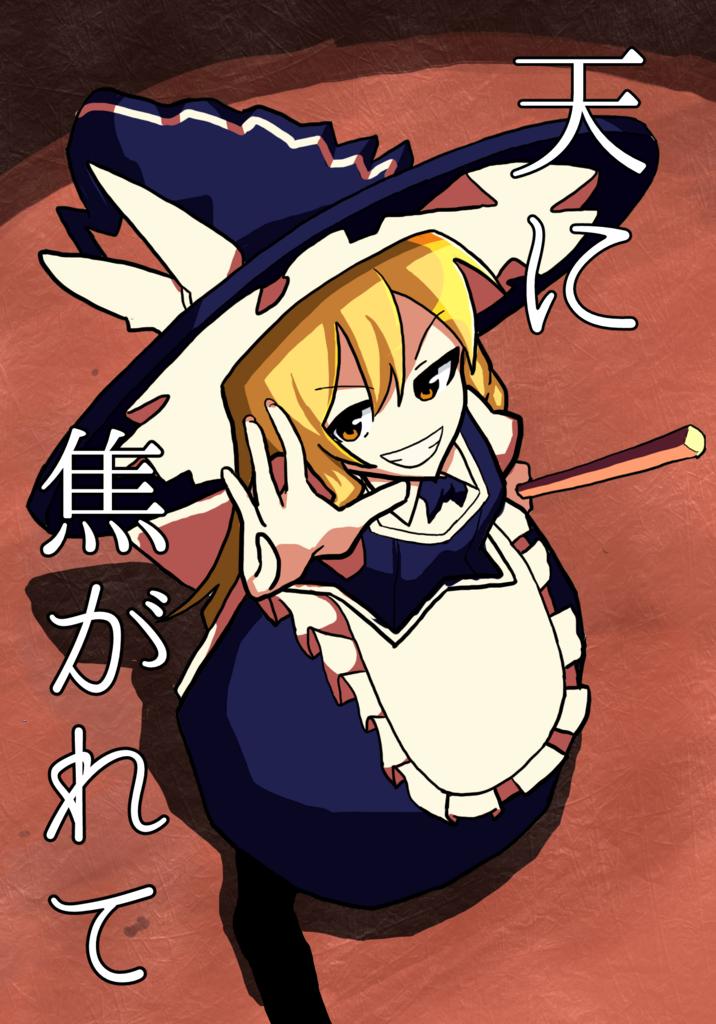 f:id:hachijuroku:20180419193218p:plain