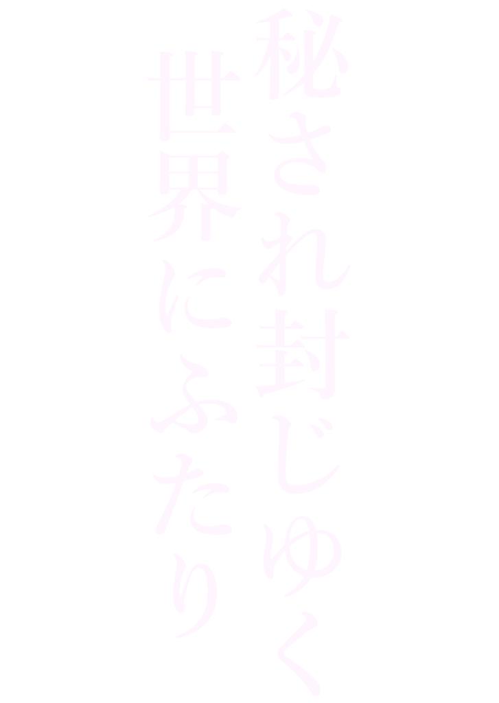 f:id:hachijuroku:20181209195505p:plain