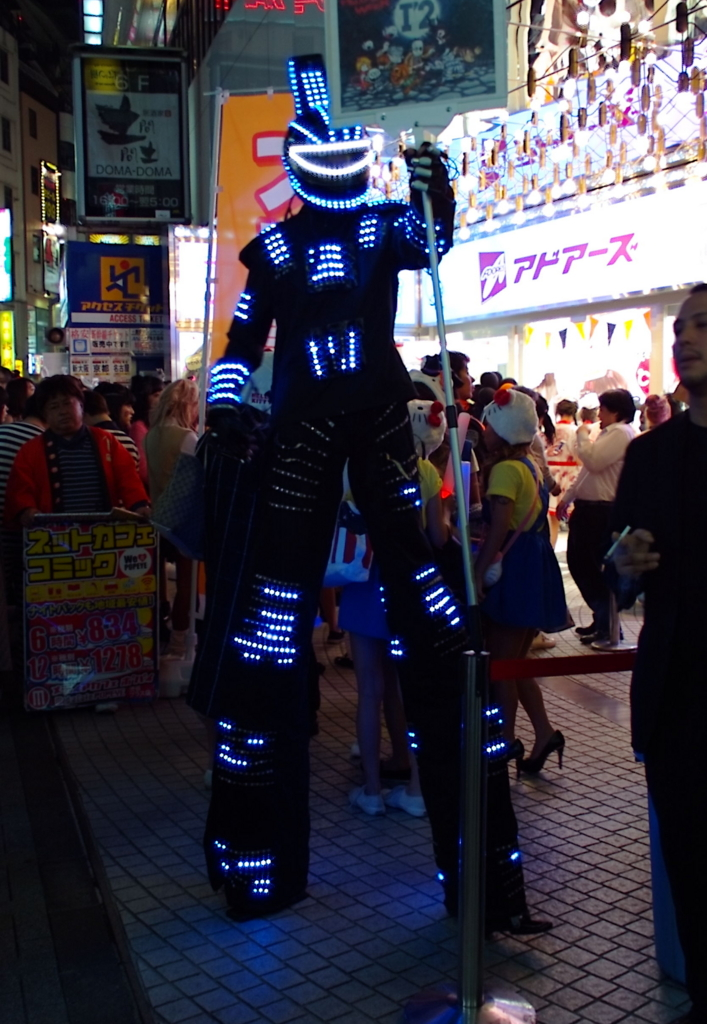 f:id:hachiko-shibuya:20161113172256j:plain