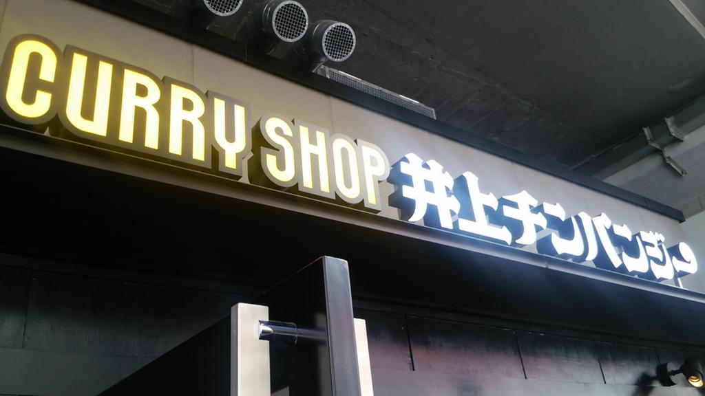 f:id:hachiko-shibuya:20161126091152j:plain